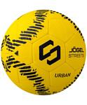 Jogel JS-1110 Urban (5 размер, желтый)