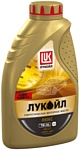 Лукойл Люкс cинтетическое API SL/CF 5W-30 1л