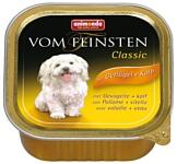 Animonda (0.15 кг) 11 шт. Vom Feinsten Classic для собак с мясом домашней птицы и телятиной