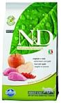 Farmina N&D Grain-Free Feline Boar & Apple Adult (0.3 кг)