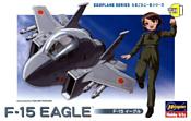 Hasegawa F-15 Eagle
