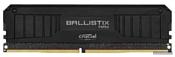 Crucial Ballistix MAX BLM8G40C18U4B