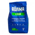 ВОЛМА ВОЛМА-Слой (5 кг)