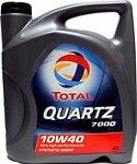Total Quartz 7000 10W-40 4Л