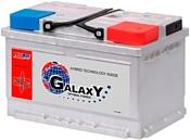 AutoPart Galaxy Hybrid 575-330 (75Ah)