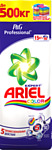 Ariel Color Expert Professional 15кг