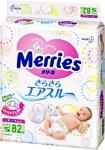 Merries S (4-8 кг) 82шт