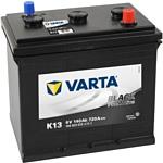 VARTA Promotive Black 140 023 072 (140Ah)