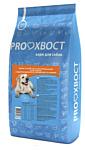PROхвост (10 кг) Сухой корм для собак, содержащихся в городских условиях