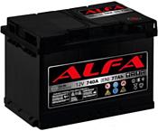 ALFA Hybrid 77 R (77Ah)