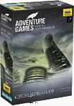 Звезда Adventure Games Корпорация Mонохром