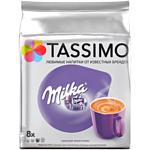 Tassimo Milka 8 шт