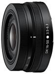Nikon 16-50mm f/3.5-6.3 VR Nikkor Z DX