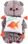 BUDI BASA Collection Басик с подушкой Золотая рыбка Ks19-119 (19 см)