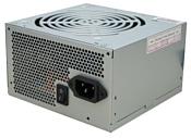 ACD GPK700S 700W