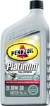 Pennzoil Platinum 10W-30 1л