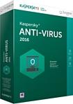 Kaspersky Anti-Virus (2 ПК, 1 год, продление, ключ)