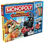 Hasbro Монополия Джуниор (E1842)