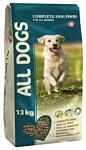 ALL DOGS Сухой полнорационный (13 кг)