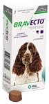 Бравекто (MSD Animal Health) Для собак массой 10–20 кг