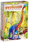 Правильные игры Эволюция Биология для начинающих