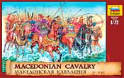 Звезда Македонская кавалерия
