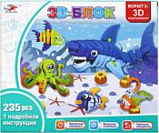 Darvish Морские обитатели DV-T-2480