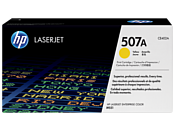 HP 507A (CE402A)