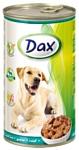 DAX Дичь для собак консервы (1.24 кг) 1 шт.
