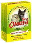 Омега Neo для котят с таурином и карнитином