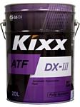 Kixx ATF DX-III 20л