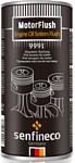 Senfineco Промывка масляной системы Motor Flush 443ml 9991