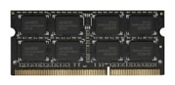 AMD R338G1339S2S-UO