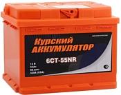 Курский 6СТ-55NR (55Ah)