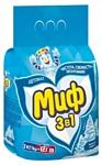 МИФ 3 в 1 Морозная свежесть (2 кг)