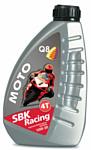 Q8 Moto SBK Racing 10W-50 1л