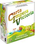 Мир Хобби CIV: Carta Impera Victoria Карточная цивилизация