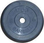 Атлет диск 5 кг