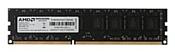 AMD R538G1601U2SL-U