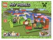 PIN BA My World 0284E-1 Огород