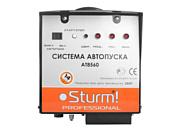 Sturm AT8560