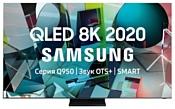 Samsung QE65Q950TSU