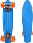 Display Penny Board Blue/orange LED