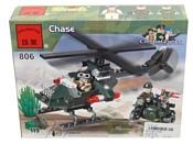 Enlighten Brick CombatZones 806 Вертолёт и мотоцикл