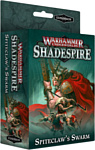Games Workshop Warhammer Underworlds: Shadespire - Полчища Злого Когтя
