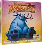GaGa Games Чудища