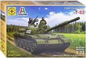 Моделист Советский танк Т-62 307260