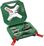 Bosch X-Line Classic 2607010610 54 предмета