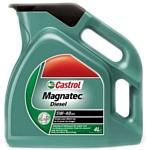 Castrol Magnatec Diesel 5W-40 DPF VW 502.00/505.00/505.01 4л