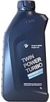 BMW TwinPower Turbo Longlife-01 5W-30 1л